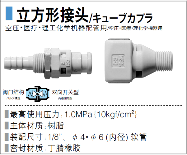 http://www.keenyu.com/data/images/product/20190322110142_817.png
