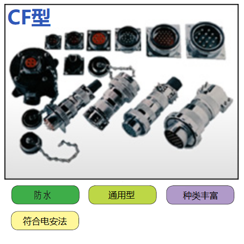 http://www.keenyu.com/data/images/product/20190422184009_786.png